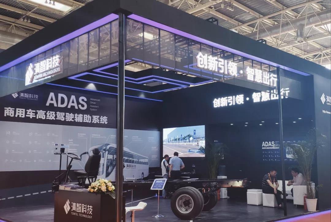 四大智能系统七大核心功能——清智科技亮相2019北京国际道路运输展
