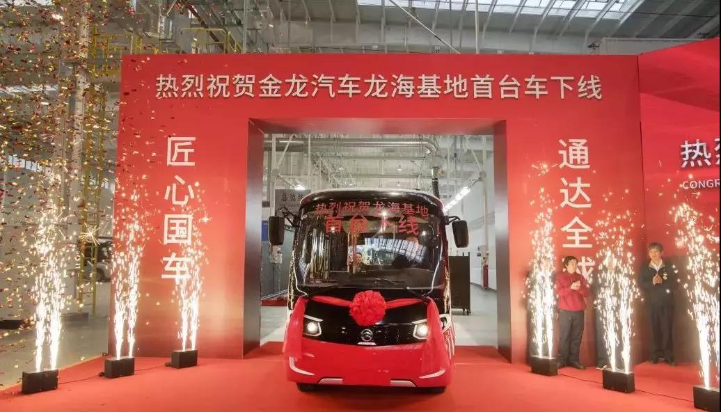 """清智科技负责开发金旅""""星辰""""客车自动驾驶解决方案"""