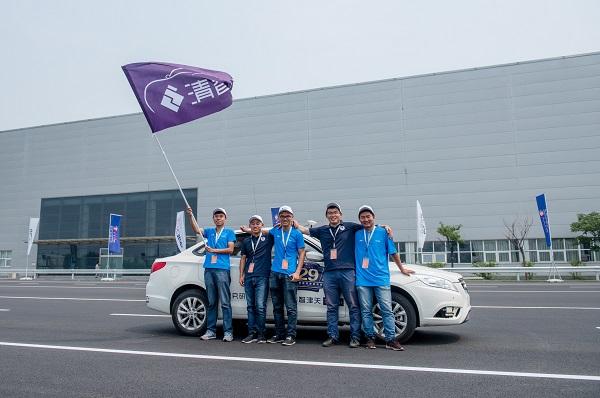 清智车队在智能辅助驾驶组AEB项目中获得冠军